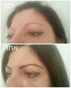 makeup-eb-10
