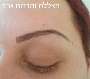 makeup-eb-13