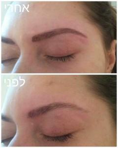 makeup-eb-2