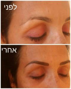 makeup-eb-3