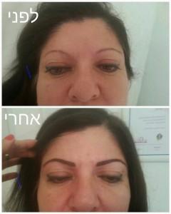 makeup-eb-9
