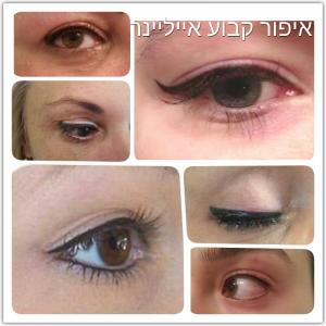 makeup-eyes-1