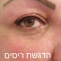 makeup-eyes-2