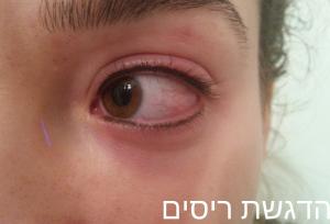 makeup-eyes-3